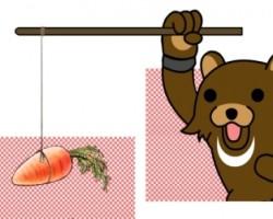 Pedobear carrot