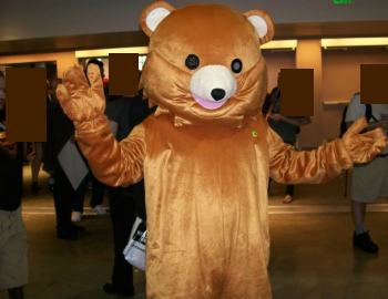 Pedobear in convention